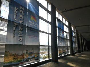 ICCV2019(コンピュータビジョンの国際会議)